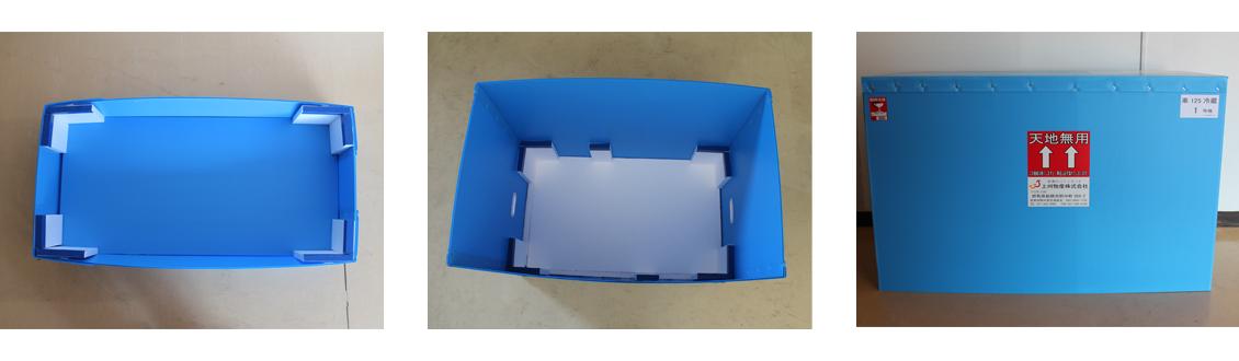 梱包資材の写真